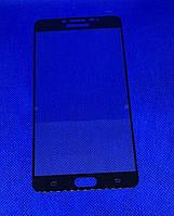 Захисне скло для Samsung Galaxy C9 Pro (C9000) повне покриття Full Cover клейова основа по периметру