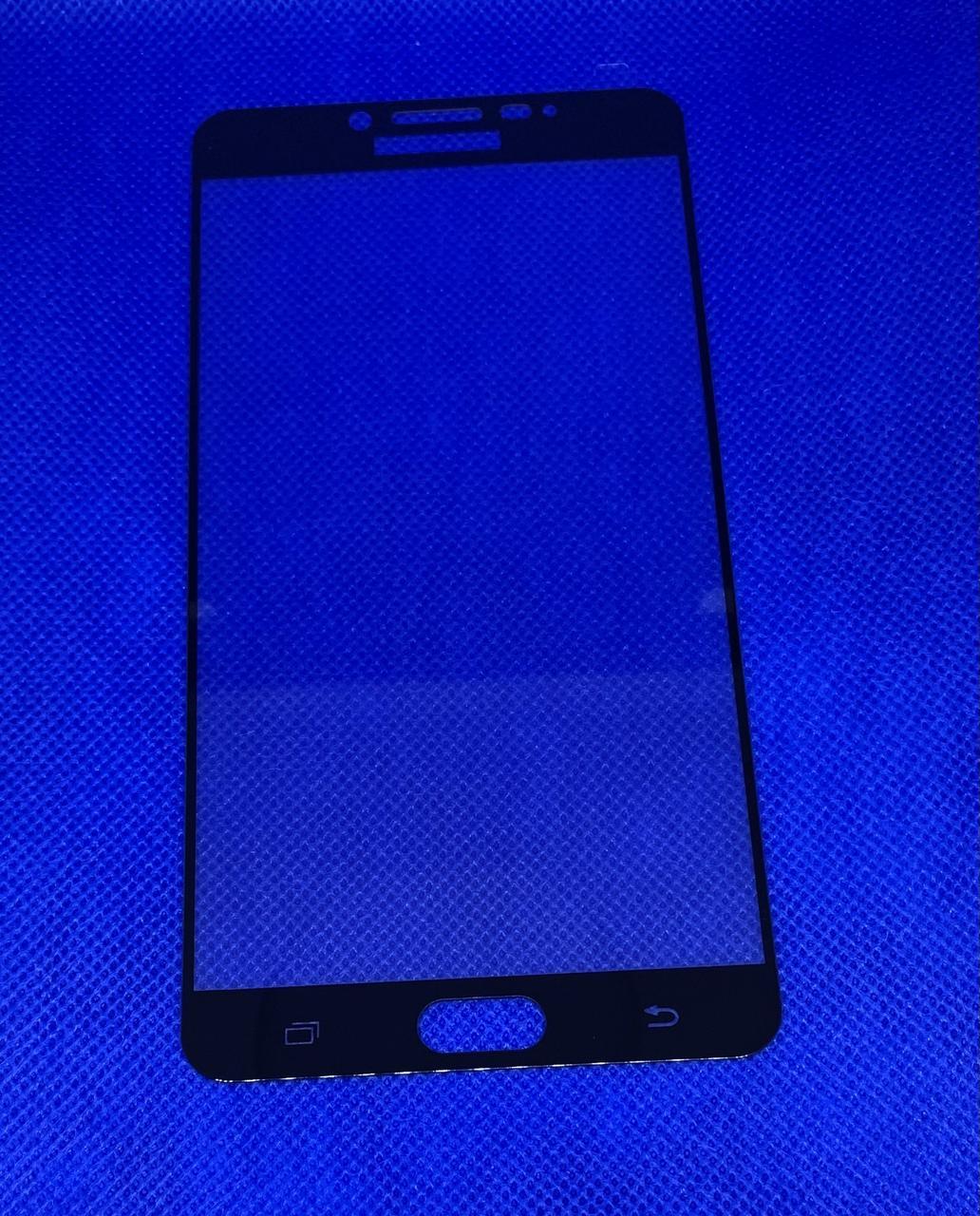 Защитное стекло для Samsung Galaxy C9 Pro (C9000) полное покрытие Full Cover клеевая основа по периметру