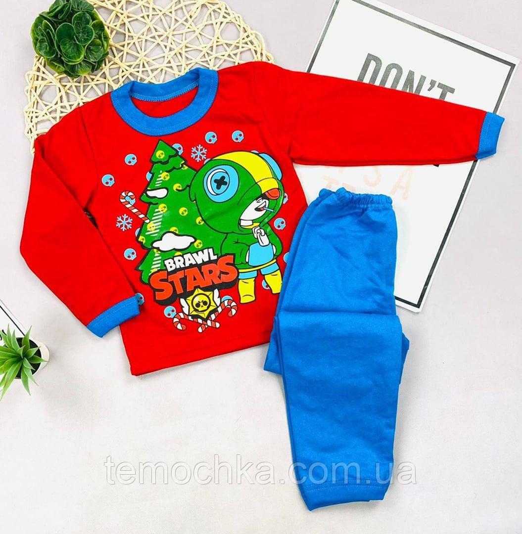 Пижама для дома и сна детская для детей новогодняя Brawl Stars Бравл Старс