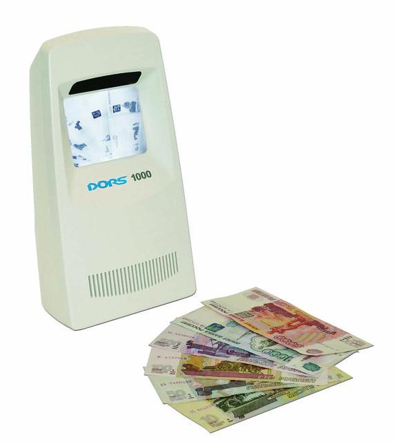 Как застраховать бизнес от получения фальшивых денег на ближайшие 5-10 лет?