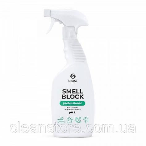 """Нейтрализатор запаха """"Smell Block"""" Professional, 600 мл, фото 2"""