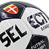 М'яч для футзалу ST SAMBA SPECIAL ST-6521, фото 4