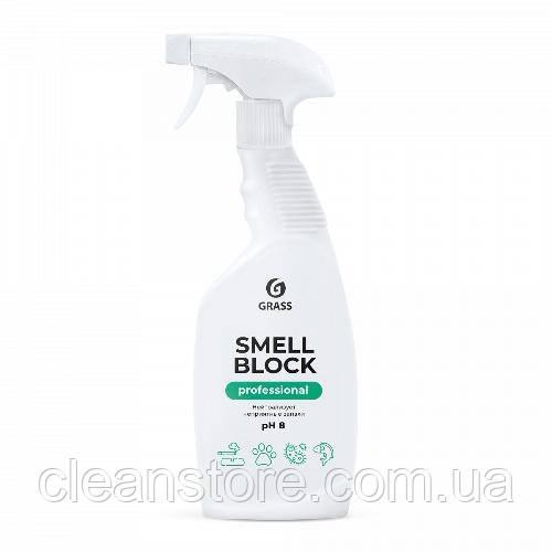 """Нейтрализатор запаха """"Smell Block"""" Professional, 600 мл"""