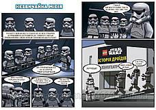 LEGO® Star Wars™. Космічні пригоди, фото 3