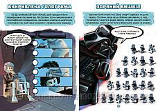LEGO® Star Wars™. Космічні пригоди, фото 2