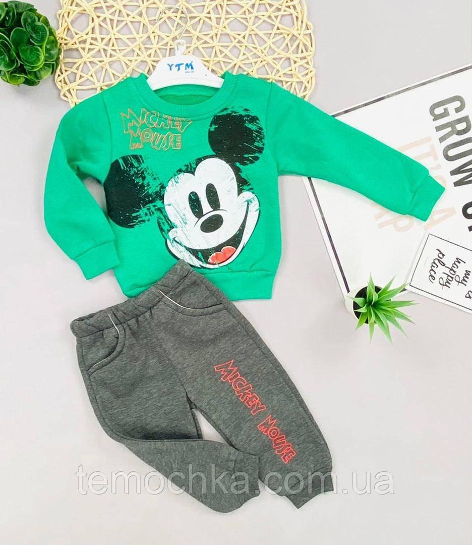Теплый костюм детский для мальчика и девочки Микки Маус Mickey Mouse