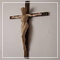 Скульптура Розп'яття Ісуса Христа