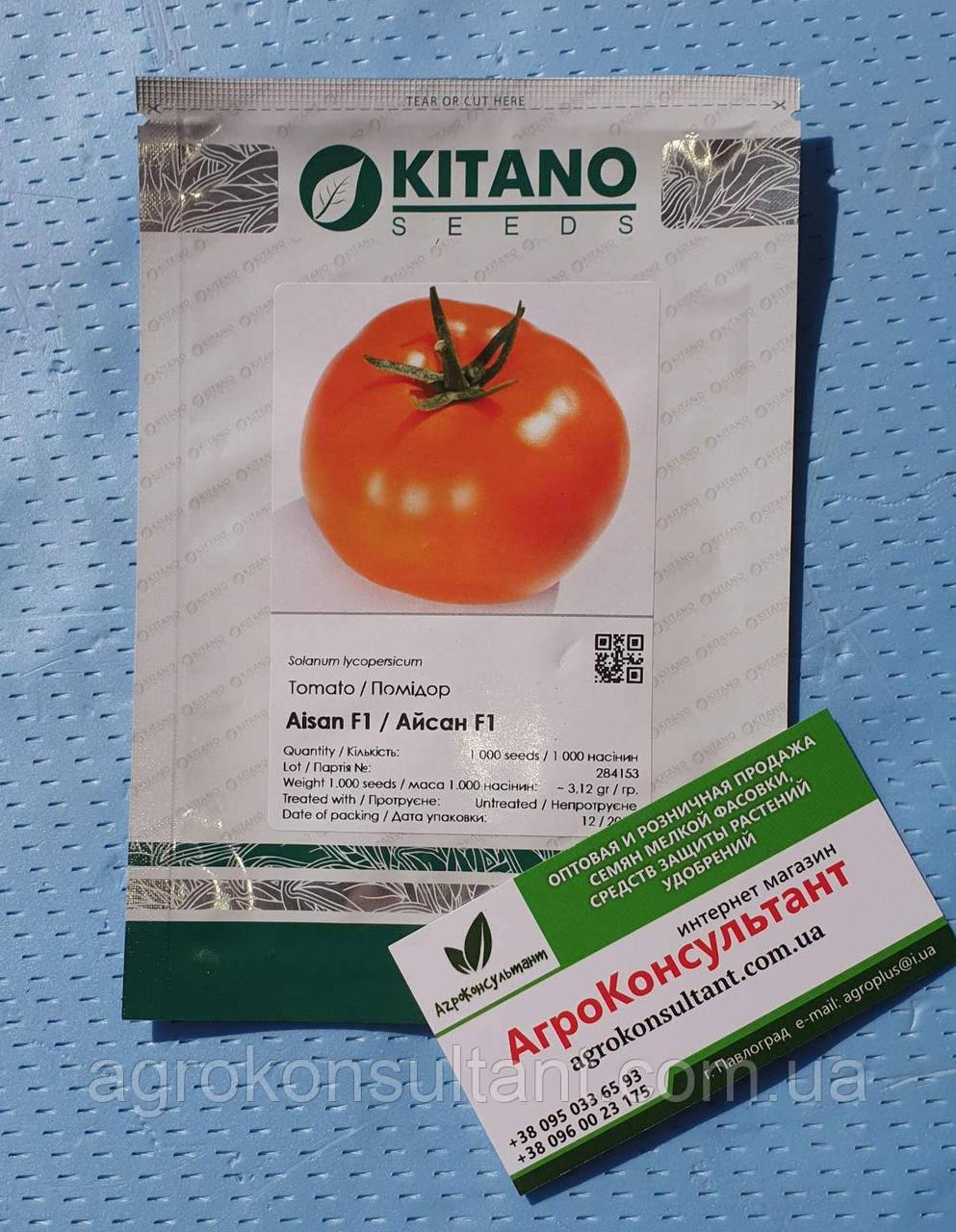Семена томата Айсан F1, 1000 сем. (Kitano Seeds), - детерминантный, среднепоздний, оранжевый