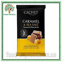 Шоколад Cachet молочный с карамелью и морской солью, 300г