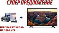 """Телевизор Xiaomi 50"""" Smart-Tv Full HD! (DVB-T2+DVB-С, Android 7.0) + ПОДАРОК"""