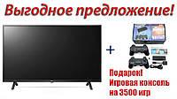 "Телевизор LG 50""SmartTV (Android 7.0//WiFi/DVB-T2) + Игровая консоль Classic Game Console 3500 Игр"