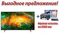 """Большой 4к телевизор Sony 56""""SmartTV (Android 7.0//WiFi/DVB-T2) + ИГРОВАЯ КОНСОЛЬ В ПОДАРОК"""