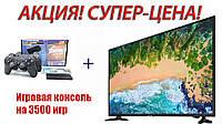 "Телевизор Samsung 56"" 2к (Android 7.0/SmartTV/WiFi/DVB-T2) +ПОДАРОК! ИГРОВАЯ ПРИСТАВКА!"