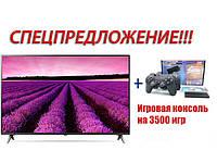 """Телевизор LG 56""""SmartTV (Android 7.0//WiFi/T2) + ИГРОВАЯ КОНСОЛЬ НА 3500 ИГР!"""