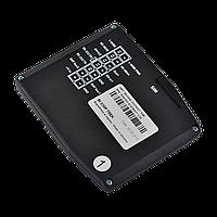 GPS-Трекер Bitrek - 530R