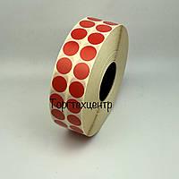 Этикетка круглая 15 мм диаметр (10000 шт) полуглянцевая красная