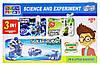 """Исследовательская лаборатория """"Science and Experiment"""" 3 в 1 ."""