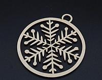 Деревянная новогодняя игрушка заготовка украшение из фанеры Снежинка 90 мм, толщина 3 мм. Новорічна прикраса