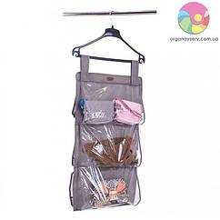 Подвесной органайзер для хранения сумок S (серый)