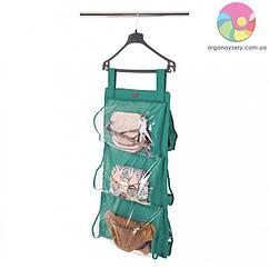 Подвесной органайзер для хранения сумок S (лазурь)