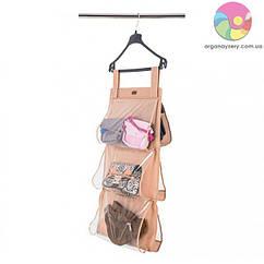 Подвесной органайзер для хранения сумок S (бежевый)