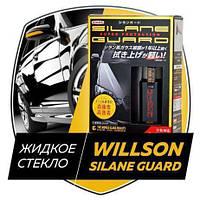Жидкое стекло полироль WILLSON SILANE GUARD для автомобиля