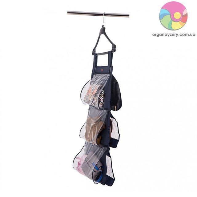 Подвесной органайзер для хранения сумок S (синий)