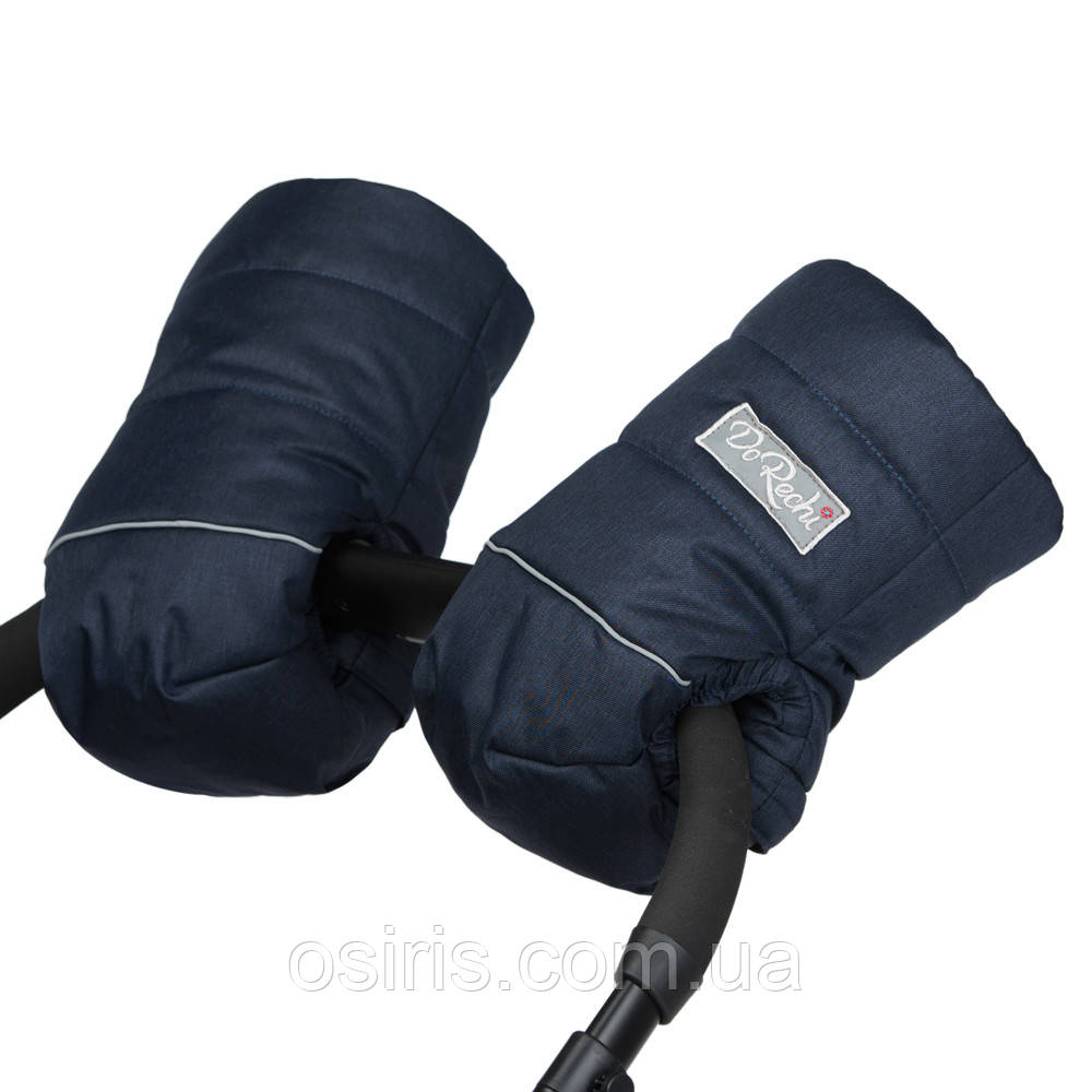 Муфта на коляску детскую на флисе синяя / муфты рукавицы на коляску детскую