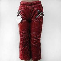 Зимние теплые брюки на девочку синтепон на флисе 2,3,4,5,6,7,8,9,10 лет