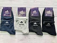 Носки мужские спортивные Adidas