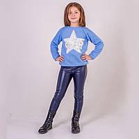 Кожаные лосины для девочки утепленные р.128,134,140,146 SmileTime на велюре Dusty, синие, фото 1