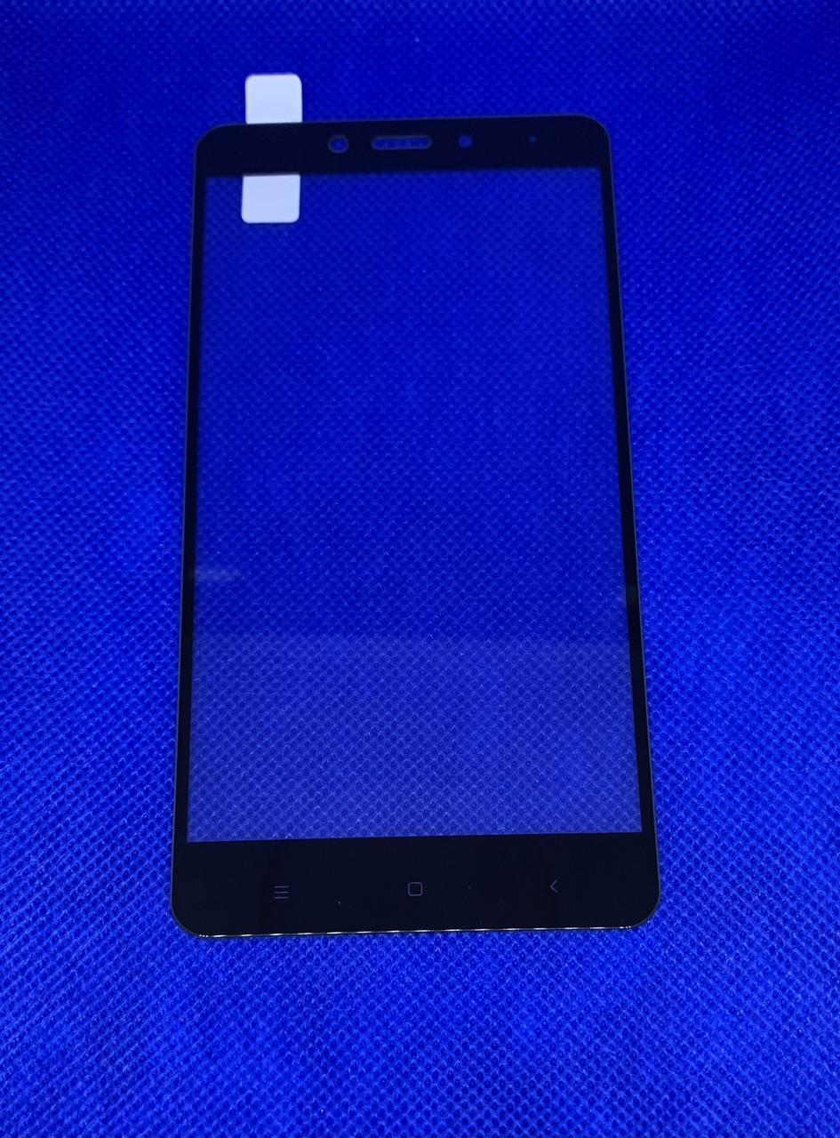 Xiaomi Redmi Note 4 защитное 2,5D 3D стекло Full Cover (черная окантовка) полное покрытие