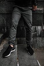 Спортивные штаны трикотаж темно-серые, фото 3