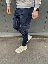 Спортивні штани карго сині чоловічі кишеню
