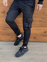 Спортивні штани карго чорні чоловічі кишеню