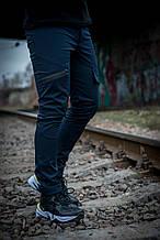 Теплі штани карго сині Conqueror Intruder + подарунок