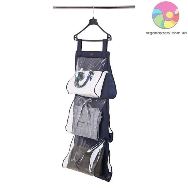 Подвесной кофр для хранения сумок L (синий)