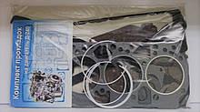 Комплект прокладок Д-240 (полный) 1 мм с ГБЦ- ЛЗТД (кл.кр., пр., Пид.-паронит) + фторопл.