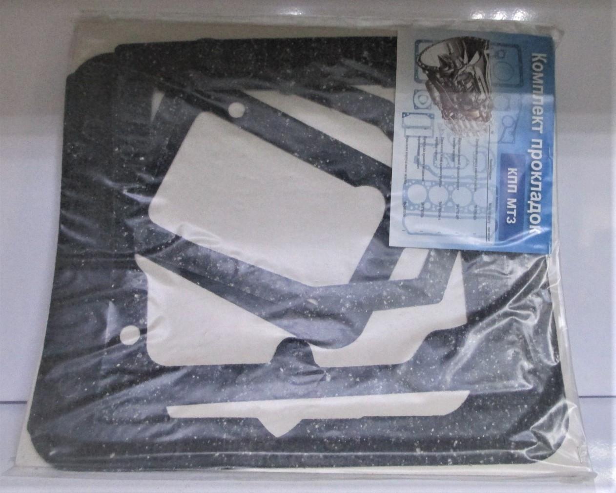 Комплект прокладок КПП МТЗ (0,5)