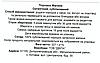 Сублимированная малина 227 г органическая в порошке ТМ Ахимса - Фото