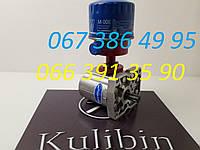 Фильтр очистки масла на насос НШ-10