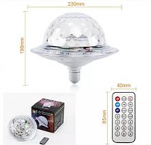 Лампа в патрон у вигляді диско-кулі світлодіодна LED