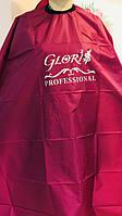 Пеньюар для стрижки парикмахерский Glori$ цвет БОРДО, фото 1