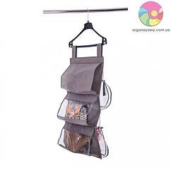 Подвесной органайзер для хранения сумок Plus (серый)
