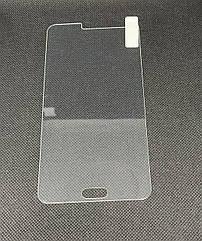 Защитное стекло Samsung Galaxy J7 2015 (j700) 5D 9D Full Glue полное покрытие/ полный клей
