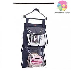 Подвесной органайзер для хранения сумок Plus (синий)