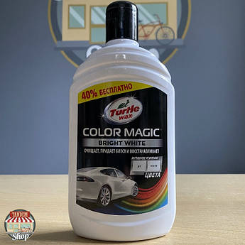 Полироль цветообогащенный Turtle Wax Color Magic Extra Fill, 500 мл Белый