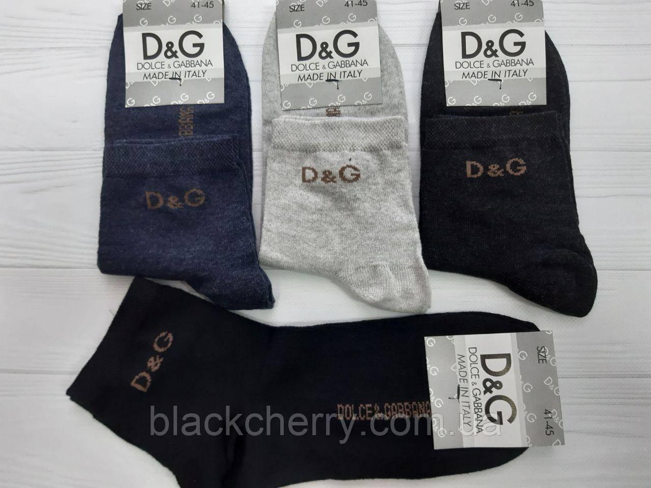 Носки мужские  D&G