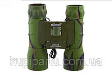 Бинокль BASSELL Bassell 22x36 BSA (green)