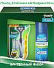 Бритвений набір Wilkinson Xtreme3 Hybrid Shave Kit (верстат + піна)